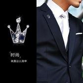 韓版小皇冠胸針領針男襯衫領扣水晶胸花扣針時尚徽章勛章西裝領花 桃園百貨