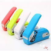 八八折促銷-壓紋無針訂書機 無釘空氣訂書器環保釘書機可訂5張