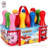 兒童卡通益智保齡球玩具兒童健身運動玩具親子游戲玩具igo  『歐韓流行館』
