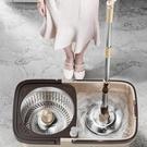 旋轉拖把桿通用拖布墩布帶桶2020新款家用地拖一拖凈甩免手洗