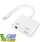 [8美國直購] 適配器 Type C USB C to 3.5mm Headphone Audio Charger Adapter USB Type C to 3.5mm