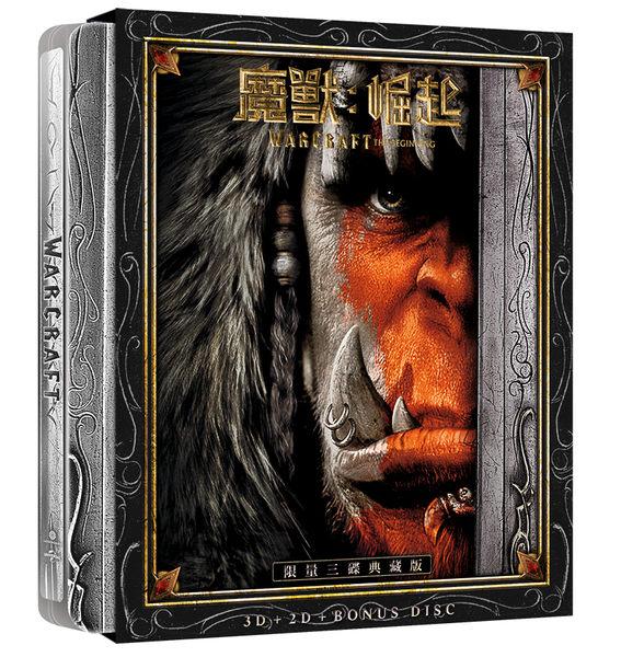 魔獸:崛起(2D+3D+BONUS DISC)限量三碟鐵盒典藏版[角色鐵盒款]