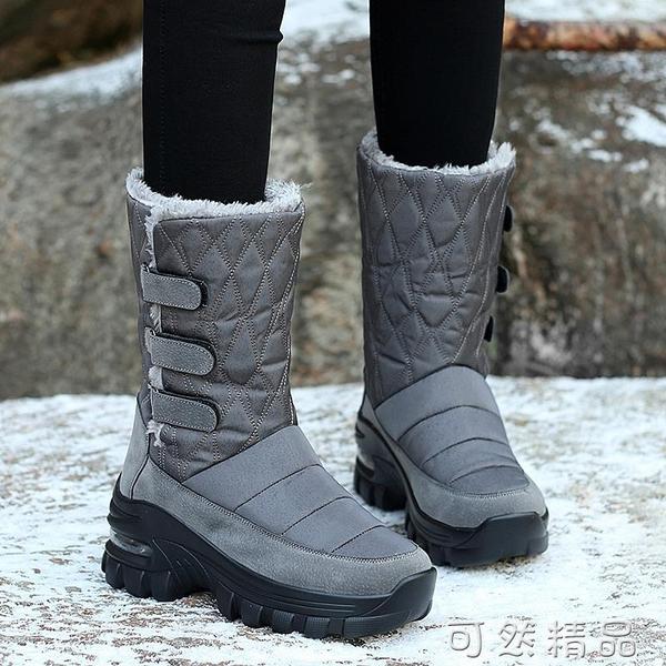 冬季戶外保暖雪地靴女防水防滑中高筒棉靴戶外加絨加厚東北大棉鞋 聖誕節全館免運