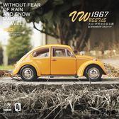 1:36  甲殼蟲 1967款 復古轎車 合金車模 回力車 汽車模型 收藏