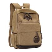 後背包男士帆布背包正韓時尚書包新款學生潮包包電腦包旅行包WY【全館免運】
