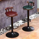 聖誕交換禮物-吧臺椅現代簡約家用鐵藝高腳凳吧臺凳酒吧椅美式升降靠背椅子凳子TZGZ