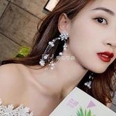 耳環  長款流蘇珍珠吊墜耳環女韓國個性星星耳釘百搭耳墜  瑪奇哈朵