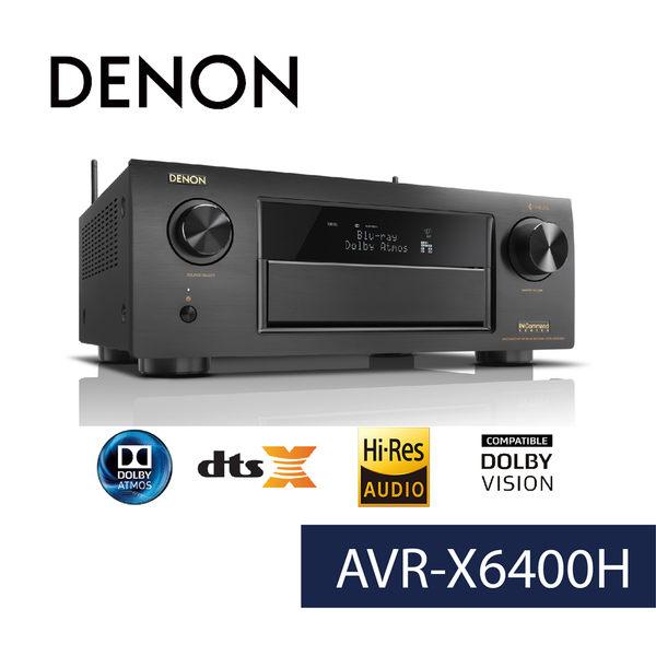 【Denon】AVR-X6400H 頂級11.2聲道AV環繞擴大機