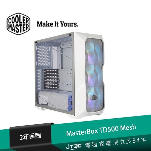 Cooler Master 酷碼 MasterBox TD500 Mesh ARGB 電競電腦機殼 白色
