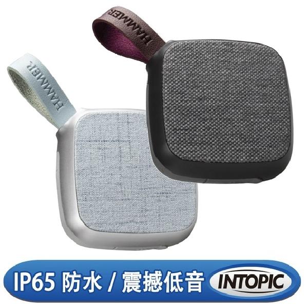 [富廉網]【INTOPIC】廣鼎 SP-HM-BT176 震撼音質藍牙喇叭