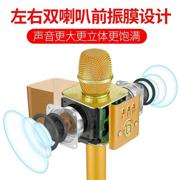 屁顛蟲X16全民K歌手機麥克風無線藍牙唱歌錄歌神器兒童演講擴音器