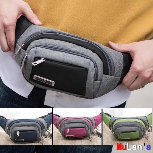 伊人閣 腰包防盗包 戶外腰包 收銀手機包 運動斜跨包 騎行包