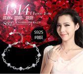 手?女韓版 簡約 學生 清新新款純銀時尚氣質銀飾品送禮物   夢曼森居家