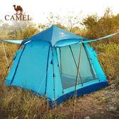 戶外帳篷單層三人野營帳篷免搭建速開帳篷 igo 薔薇時尚