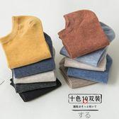 (低價衝量)襪子女士冬短襪棉襪淺口低筒黑色棉襪韓國原宿日系文藝女士船襪女