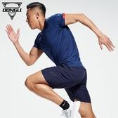 速乾衣 健身衣服男寬松短袖吸汗透氣T恤夏季薄款跑步籃球訓練服運動上衣
