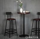 吧台椅高腳凳鐵藝家用靠背吧凳桌椅現代簡約高椅子酒吧椅高腳椅子 【全館免運】YJT