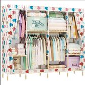 雙人衣櫃實木布藝簡約現代經濟型組裝衣櫥 魔法街