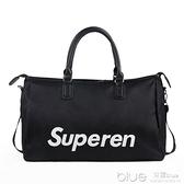 旅行包男短途行李包女手提包行李袋大容量防水旅游包潮健身包  【全館免運】