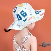 兒童帽子漁夫帽男童女童遮陽帽寶寶防曬帽嬰兒沙灘帽【邻家小鎮】