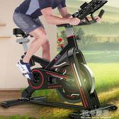 動感單車家用超靜音健身車腳踏室內運動自行車健身房器材igo  莉卡嚴選