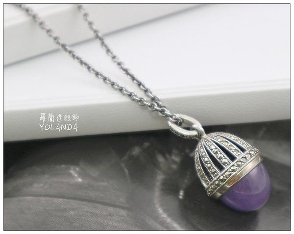 項鍊 紫玉髓 925純銀 馬克賽石 天然色澤優雅浪漫 立體蛋造形 簡單古典款【羅蘭達銀飾】