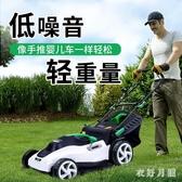 手推式電動割草機小型家用草坪修剪機除草神器剪草機打草機 FF1966【衣好月圓】