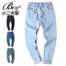 哈倫牛仔褲 日系休閒抽繩哈倫褲單寧褲【NW765039】