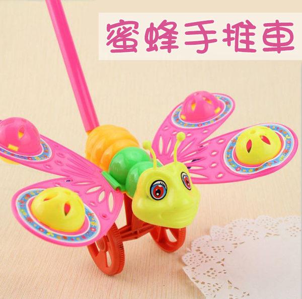 兒童益智早教滑行蜜蜂手推車寶寶學步車玩具 39元
