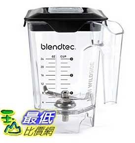 [美國直購] Blendtec 40-642-51 果汁機 攪拌機 容杯組 Mini WildSide Jar, Clear 32 oz