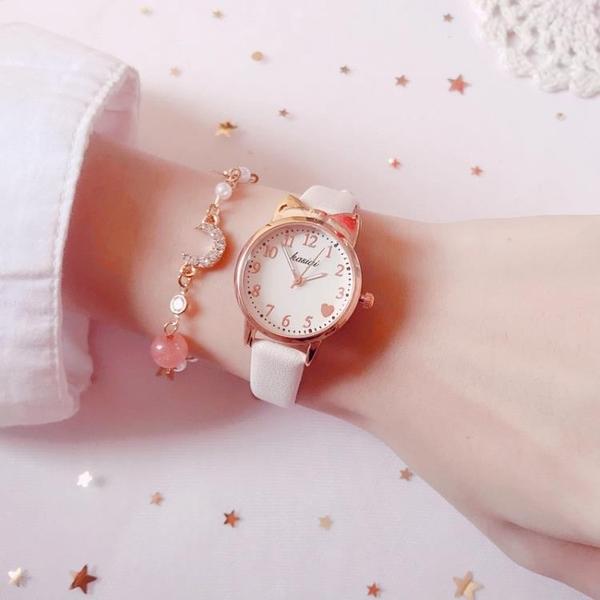 流行女錶 馬卡龍色手錶女學生韓版簡約可愛初中生閨蜜一對姐妹兒童指針式 店慶降價