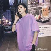 紫色男生短袖t恤潮牌寬鬆港風韓版潮流學生夏季純色半袖百搭帥  小確幸生活館