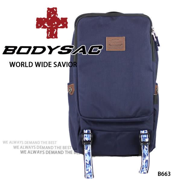 防水耐磨後背包