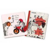 馬尼尼為的馬來異想套書:馬惹尼、吃風集 (2冊合售)