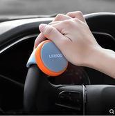 汽車拐彎倒車省力球車載方向盤助力球貨車軸承輔助器創意車內用品