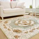 歐式地毯客廳臥室滿鋪大地毯床邊毯沙發茶幾...
