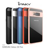 iPAKY SAMSUNG Galaxy S8+/S8 Plus 超薄全包覆保護套 鏡頭保護 軟膠邊框 背殼