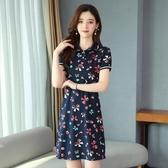 依酷衫 洋裝 碎花連身裙 polo領短袖高端純棉裙子