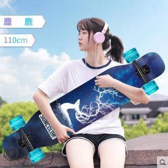 滑板 圣卡洛長板滑板女生成人滑板車dancing舞板刷街男韓國初學者專業【快速出貨八折下殺】