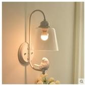 床頭現代簡約 過道燈 客廳臥室壁燈玻璃壁燈 創意小鳥壁燈(白色(普通款))