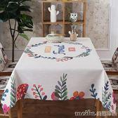 ins網紅餐桌布桌布布藝棉麻小清新墊防水防燙簡約長方形椅子套罩 美芭