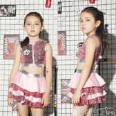 演出服 兒童演出服粉色女童亮片褲裙套裝街舞嘻哈爵士舞啦啦隊團體表演服 寶貝計畫