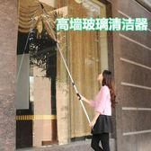 家用玻璃擦窗器加長伸縮桿刮水器清潔器刮刀洗玻璃刷窗戶清潔工具YXS      韓小姐