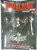【書寶二手書T6/雜誌期刊_DDK】VISUALZINE視覺樂窟_13期_The Gazette