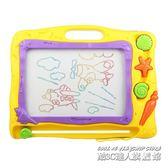 兒童畫畫板磁性寫字板寶寶1-3歲2嬰幼兒小孩玩具超大號彩色涂鴉板