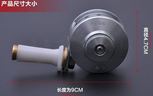 [協貿國際]  全金屬輪魚竿手竿改裝輪