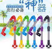雙十二狂歡自行車撐傘架雨傘支架單車可摺疊電動電瓶車嬰兒車推車遮陽防曬igo