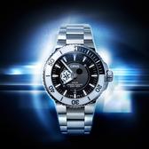 星際大戰聯名限量 Oris 豪利時 Stormtrooper 機械錶-43mm 0174377344184-SETMB(鋼帶款)