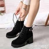 馬丁靴2021新款馬丁靴英倫風粗跟切爾西靴子小短靴女春秋單靴高跟鞋冬季 嬡孕哺