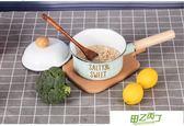 小清新奶鍋家用煮面寶寶牛奶輔食鍋帶蓋琺瑯小湯鍋